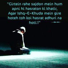 Dr.Allama Iqbal Shayri #s3salim Urdu Quotes Islamic, Sufi Quotes, Islamic Inspirational Quotes, Poetry Quotes, Allah Quotes, Bible Quotes, Poetry Hindi, Iqbal Poetry, Urdu Poetry Romantic