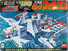 波羅五號︱超電磁マシーン ボルテスV︱Voltes V︱V型電磁俠︱太空五虎將︱超電磁機器人波魯吉斯V︱POPYNICA︱VOLT-IN BOX︱ポピニカ︱ボルトインボックス Real Robots, Super Robot, Robot Art, Classic Toys, Old School, Comic Art, Animation, Japanese, Cartoon