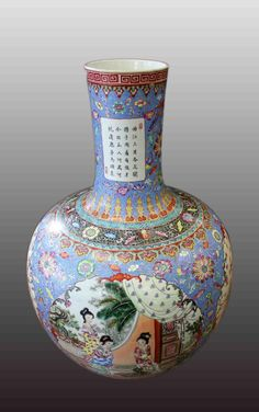 Buy online, view images and see past prices for CHINESE FAMILLE ROSE PORCELAIN VASE. Invaluable is the world's largest marketplace for art, antiques, and collectibles.