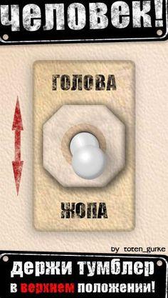 """Советские плакаты по технике безопасности Забавные постеры для души по всякому поводу.  <a href=""""http://soulexpert.ru"""">Эксперт души</a>"""