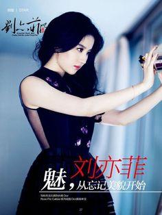 劉亦菲 Crystal Liu Yi Fei