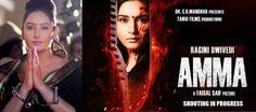 Biopic On Jayalalitha By Bollywood Makers - Tollywood Cinema News - Filmyflow Telugu, Bollywood, Cinema, News, Movie Posters, Movies, Films, Film Poster, Cinema Movie Theater
