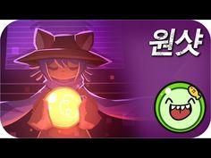 💡 언더테일 이전에 이 게임이 있었다. 원샷에 대한 심플한 영상 리뷰 | 메탈킴 - YouTube Anime, Anime Shows