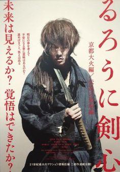 Rurouni Kenshin: Kyoto Inferno - Satoh Takeru as Kenshin Himura