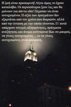 #greek#quote