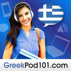 The fastest, easiest, and most fun way to learn Greek and Greek culture. Start speaking Greek in minutes with audio and video lessons, audio dictionary, and learning community! Santorini Vacation, Greece Vacation, Greece Travel, Greek Phrases, Greek Words, Greek Language, German Language, Ways Of Learning, Learning Centers