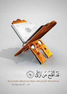 Allah Islam, Islam Quran, Quran Verses, Quran Quotes, My Strength And Weakness, Quran Karim, Ex Quotes, Prayer For The Day, Noble Quran