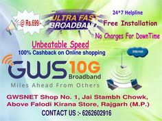 Leased Line Connection & Best service providers in Rajgarh Biaora Dewas We offer best price rates & tariff plans and dedicated internet leased line connection & best service providers in India. Fastest Internet, Speed Internet, High Speed, Connection, India, How To Plan, Delhi India, Indian