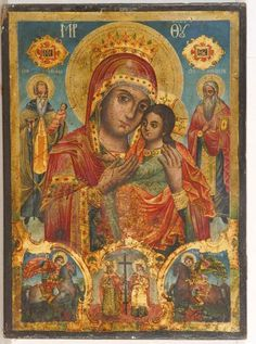 Mary and jesus Religious Pictures, Religious Icons, Religious Art, Byzantine Icons, Byzantine Art, Russian Icons, Russian Art, Hail Holy Queen, Mary And Jesus