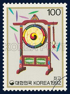 National MUSICAL INSTRUMENT SERIES, chwago, traditional culture, yellow, red, white, 1992 02 24, 악기 시리즈(두번째묶음), 1992년 02월 24일, 1673, 좌고, postage 우표