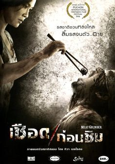 The Meat Grinder (Thai Movie) Subtitle Indonesia | Dramaku.Net