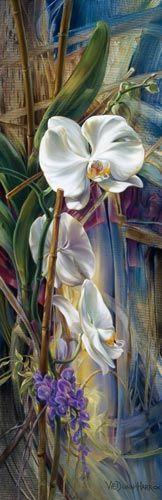 Старый гербарий - Vie Dunn-Harr