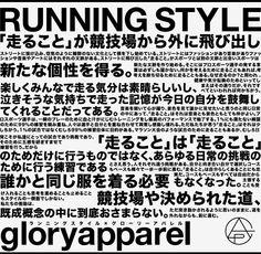 gloryapparel.jp