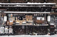 Winter in Japan #japan #snow #winter #shirakawa #burcubasar