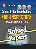 Police Exam Books Study Material