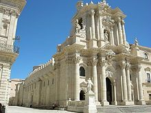 The ornate Duomo di Siracusa, or Syracuse cathedral, an example of Sicilian Baroque architecture.
