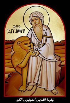 Anthony the Great Religious Icons, Religious Art, Pictures To Draw, Art Pictures, Anthony The Great, Saint Antony, Biblical Art, Byzantine Icons, Catholic Art