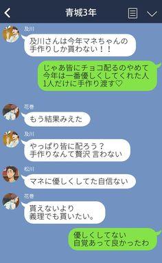 Twitter Twitter, Anime, Anime Shows, Anime Music, Anima And Animus