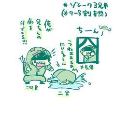Manga, My Favorite Things, Anime, Manga Anime, Manga Comics, Cartoon Movies, Anime Music, Animation, Manga Art