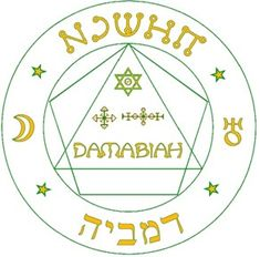 Who is the Guardian Angel Damabiah? Padre, specialist in the Angelical World, tells you more about this angel: you will know why and when to invoke him when you read this article! Adventure Symbol, Witchcraft Spell Books, Sigil Magic, Angel Readings, Hebrew Words, Mystique, Guardian Angels, Ancient Symbols, Sacred Geometry