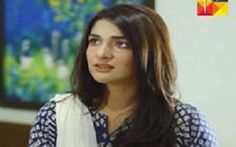 Ek Thi Mishaal Episode 7 on Hum TV - 5 October 2015.Watch Now Ek Thi Mishaal Episode 7 Latest Episode.Watch Online  High Quality videos.Watch Online Ek Thi Mishaal Episode 7...