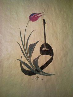 Hat: Murad kahraman - Ebru : Bahtiyar Hira Islamic Art Calligraphy, Sufi, Allah, Alcohol, Hat, Design, Arabic Calligraphy, Flowers, Rubbing Alcohol