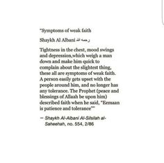O Allah grant us eemaan which is pleasing to you...and prevent us from anything that displeases you