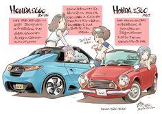 http://livedoor.blogimg.jp/sekihang/imgs/d/3/d344b36e.jpg