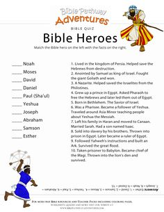 Bible Heroes quiz | FREE download. Bible activity sheets for kids.