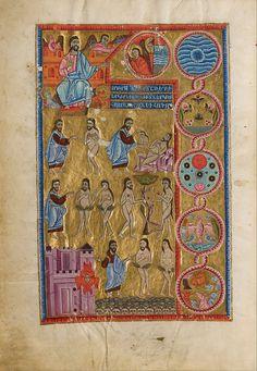 Malnazar - The Creation of the World - Google Art Project - Armenian illuminated manuscripts - Wikipedia, the free encyclopedia