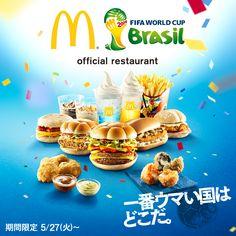 Food Science Japan: McDonald's World Cup Sandwich Selection