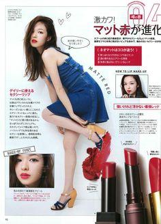 Denim Circle Skirt in VoCE Magazine, Japan. #AmericanApparel