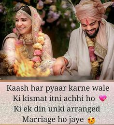 Pin By Mahera On True Love Hindi Quotes Love Quotes Quotes