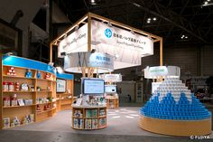 Exhibition Stall, Exhibition Booth Design, Exhibition Display, Aspen, Exibition Design, Booth Ideas, Exhibitions, Museum, Inspire