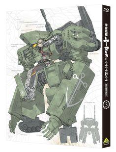 ヤマト2202のパワードスーツ