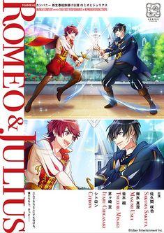 【公式】A3!(エースリー)(@mankai_company)さん | Twitter Usui, Manga Boy, Cute Images, Anime Guys, Acting, Animation, In This Moment, Games, Poster