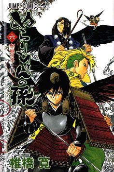 (Nurarihyon No Mago)  Sasami, Tosakamaru, Kuroumaru