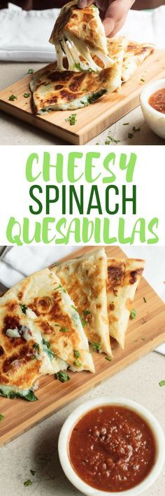 These Spinach Quesadillas are gooey, cheesy and incredibly easy to prepare. From stove to table in less than 5 minutes!