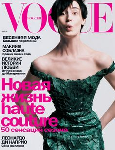 Erin O'Connor by Thomas Schenk Vogue Russia April 2000 Erin O'connor, English Fashion, Vogue Uk, Cover Model, Vogue Magazine, Fashion Models, Short Hair Styles, Russia, My Style