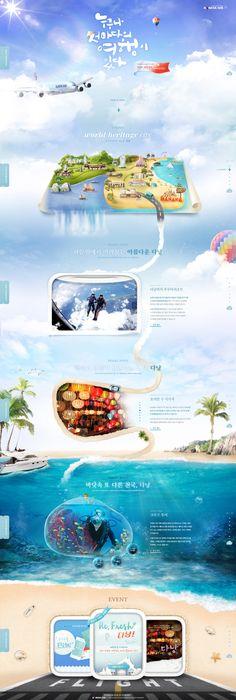 디자인 나스 (designnas) 학생 웹디자인 (bx web micro site) 포트폴리오입니다. / 키워드 : brand, bx, ui, ux, design, brand experience, bx design, ui design, ux design, web, web site, micro site, portfolio / 디자인나스의 작품은 모두 학생작품입니다. all rights reserved designnas / www.designnas.com Web Layout, Layout Design, Page Design, Book Design, Vintage Web Design, Mise En Page Web, Food Web Design, Website Design Inspiration, Leaflet Design