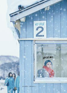 みなさ~ん‼お元気ですかー、『行くぜ、東北。』の新ポスターが解禁に♪どうも、Nobumanです! 今回は、JR東日本さんの『行くぜ、東北。』の冬用ポスターが解…