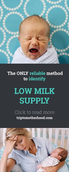 Low milk supply is the major concern of many breastfeeding moms, especially new ones. The common mistake here is there are many signs that mothers take for low milk supply, although in a reality, it isn't so. Here you will find out THE ONLY reliable method to identify LOW MILK SUPPLY and finally, you can stop worrying about it!