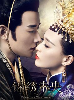 COMING SOON: The Princess Weiyoung, starring Tiffany Tang, Luo Jin, and Vaness Wu