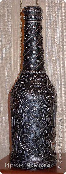 Декор предметов Аппликация из скрученных жгутиков Серебряная моя  Бумага Бутылки стеклянные Крупа фото 1