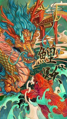 Carp leaps over the dragon's gate. Japanese Art Modern, Japanese Drawings, Japanese Artwork, Japanese Tattoo Art, Graffiti Wallpaper, Graffiti Art, Samurai Artwork, Japon Illustration, Dragon Artwork