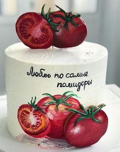 Fondant, Frosting, Icing, Cake Decorating Techniques, Decorating Ideas, Beautiful Wedding Cakes, Love Cake, Cream Cake, Confectionery