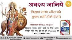 Durga clearly says to Himalaya Parvatraj,to take the refuge in One Supreme God. Shrimad devi bhagwat puran, skand Adhyay Page Get free books Send us your Contact number, Name & Address Whatsapp no. Dhanteras Wishes Images, Happy Dhanteras Wishes, Diwali Wishes, Navratri Wishes Image, Happy Navratri Wishes, Chaitra Navratri, Navratri Festival, Navratri Special, Navratri Quotes