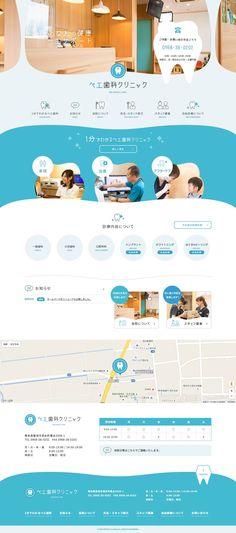 Website Design Layout, Web Layout, Layout Design, Website Designs, Web Japan, Clinic Design, Medical Design, Catalog Design, Japan Design