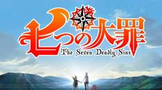 seven deadly sins anime - Buscar con Google