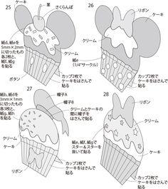ミッキーやドナルドたちの手作りカップケーキカードの作り方(ディズニーカード) | ぬくもり